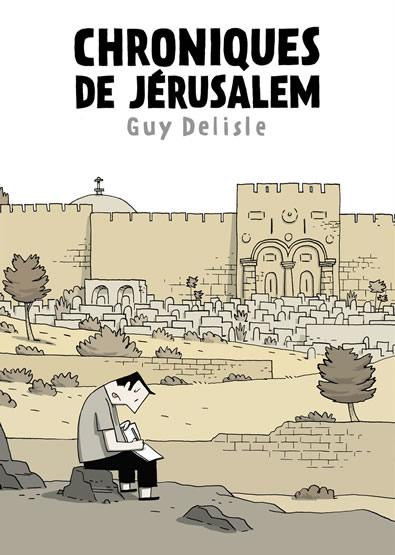 #17-Chroniques de Jérusalem de Guy Delisle